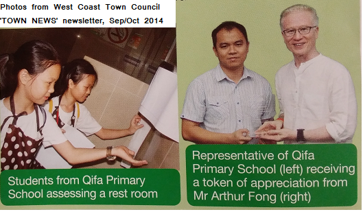 West Coast Town Council Newsletter 2014.png